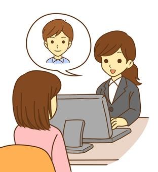 Marriage agency (female)