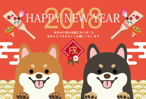 New Year cards 25