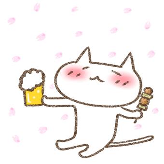 맥주 한 손에 꽃 구경을하는 고양이