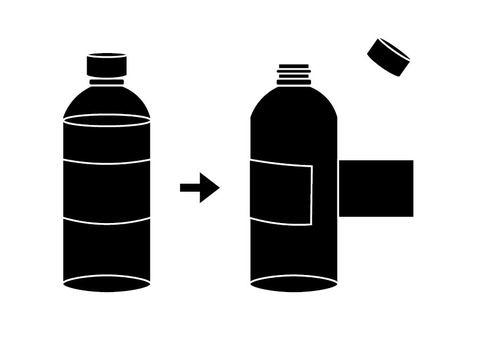 PET bottle recycling
