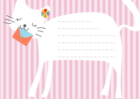 Cat letter (striped pattern)