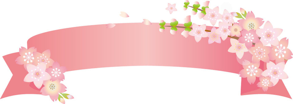 Sakura's ribbon frame