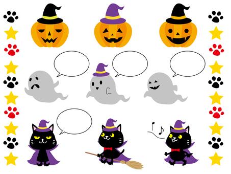 Halloween cat ghost gruel