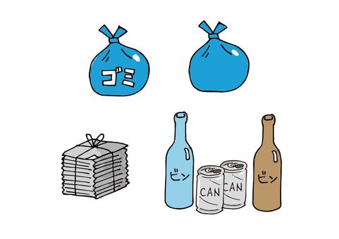 Garbage removal icon set
