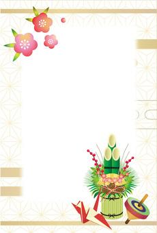Shochiku Meframe Frame