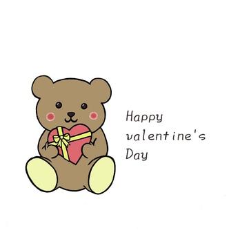 Valentine illustration ①