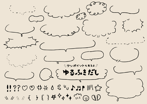 Loose speech bubbles, icons and frame sets