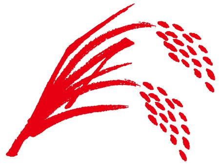 Rice ear f_ red _ cs