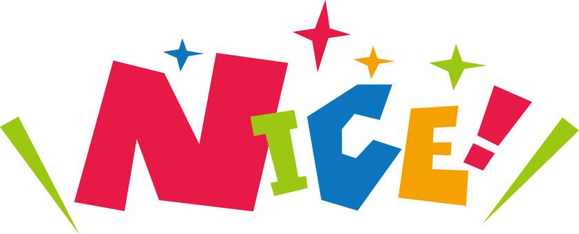 NICE! ☆ nice ☆ English pop logo