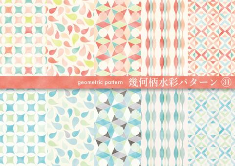 水彩風幾何柄パターン2(パターン31)