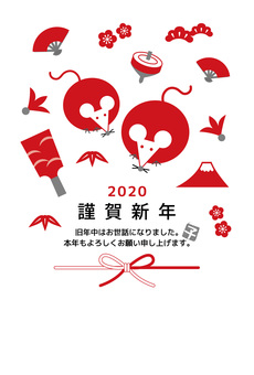 91202.New Year Card 2020, 鼠 5