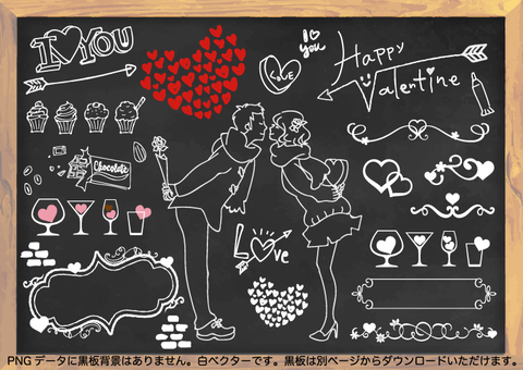 Chalk art that you can use for Valentine