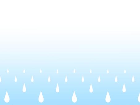 Rain grain normal