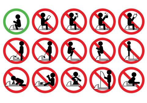 Japanese style toilet prohibition mark