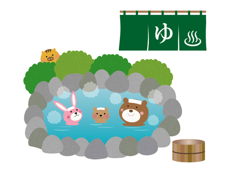 The warm-hearted hot spring is warm ♪