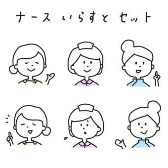 Nurse illustration set