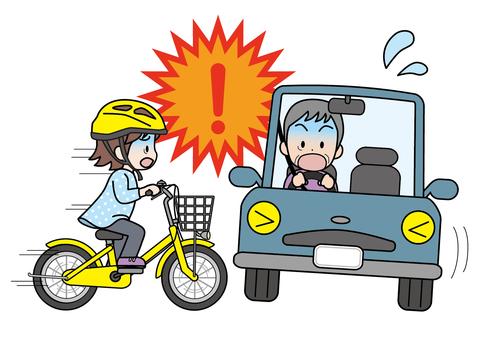 自転車/飛び出し注意2
