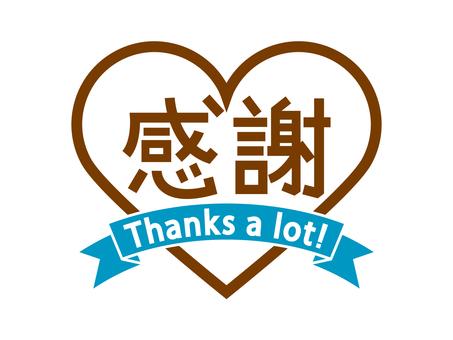 A mark of appreciation