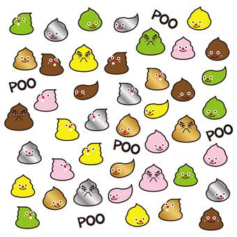 Poop 2
