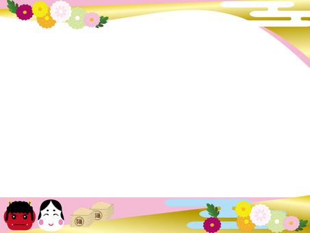 Setsubun Frame 2