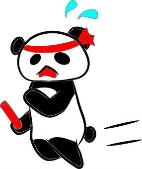 팬더 씨 릴레이