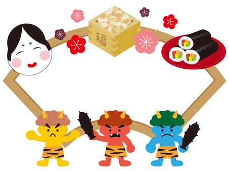 Setsubun image 003