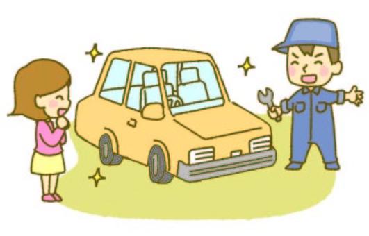 Car service 3