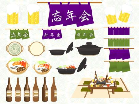 Bōnenkai / New Year party _ Set