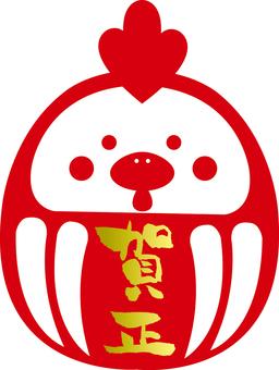 Kaori Chicken Daruma Hanko style