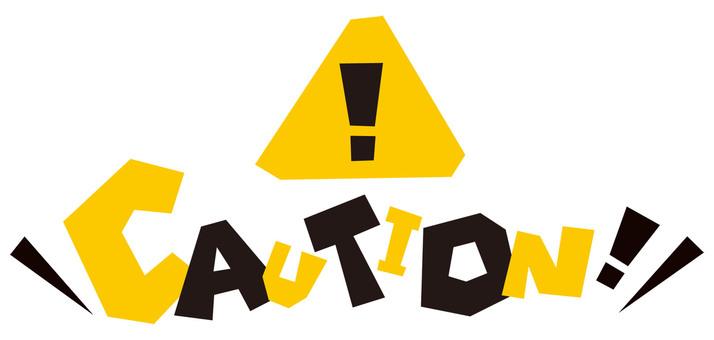 CAUTION! Attention Pop logo icon