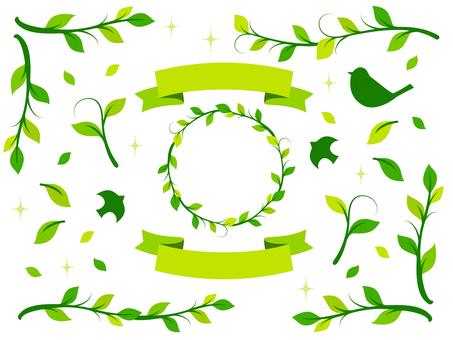 식물 일러스트 소재 (7)