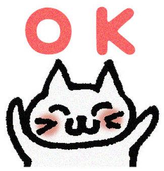 Cat to be OK (upper body)
