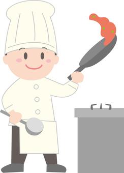 Work (cook)