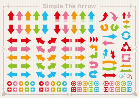 Simple arrow illustration