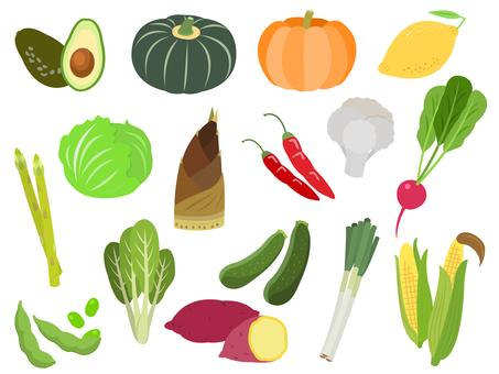 Assorted vegetables 02