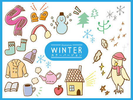 Simple handwritten color illustration set in winter