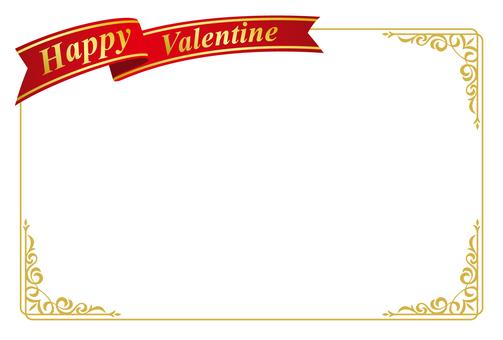 Valentine's Day Frame Postcard Size