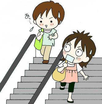 Escalator and women
