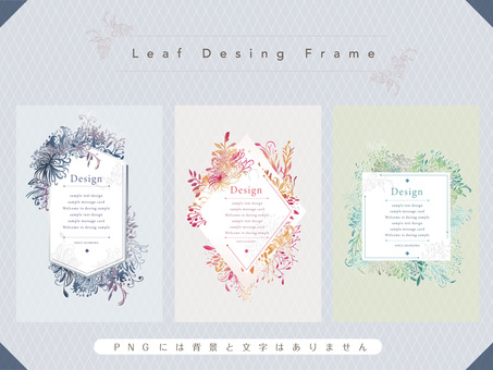 Leaf design frame set