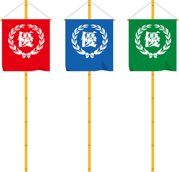 Flag of the athletic meet