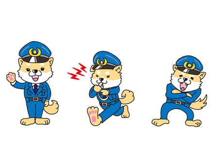A dog officer