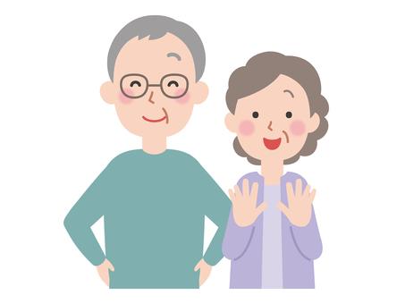 年長的夫婦欣喜