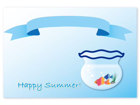 Summer greeting 2