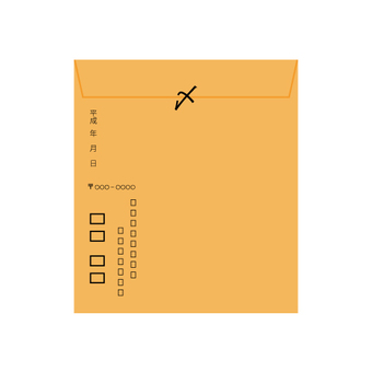 Envelope (behind the resume)