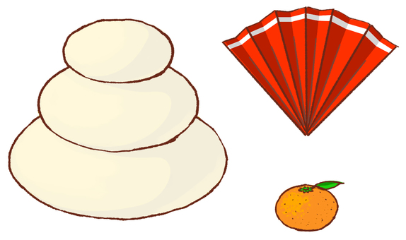 Kagamii fan fan orange set without pedestal border