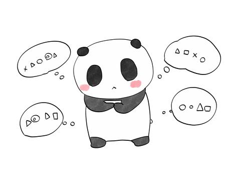 Think Panda