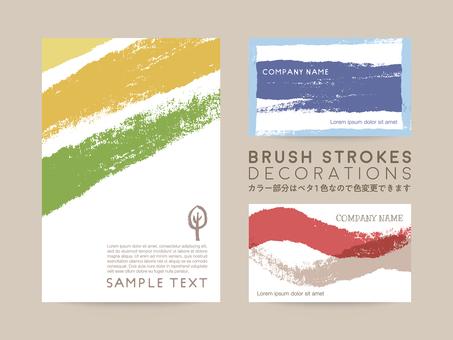Brush stroke business card & postcard set