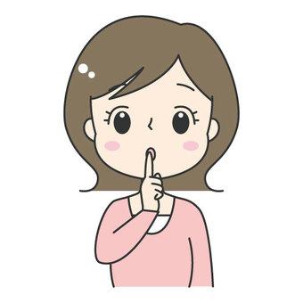 Cute lady / shit / secret / quiet / secret