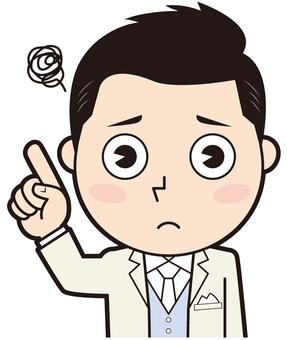 Fingering wear groom (Troubled)