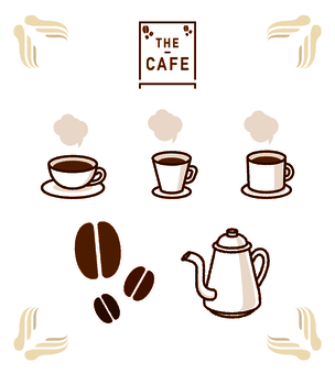 Coffee set illustration